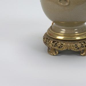Table Lamp (China), 20th century