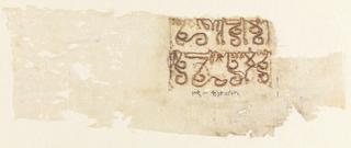 "Fragment with a Kufic inscription in metallic thread that reads: ""Benediction and Peace for Said."" Found at Fostat."