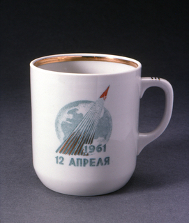 12 April 1961 Mug