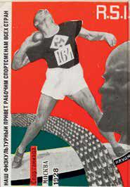 Postcard, Spartakiada, Moscow 1928