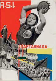 Postcard, Spartakiada, Moscow 1928, 1928