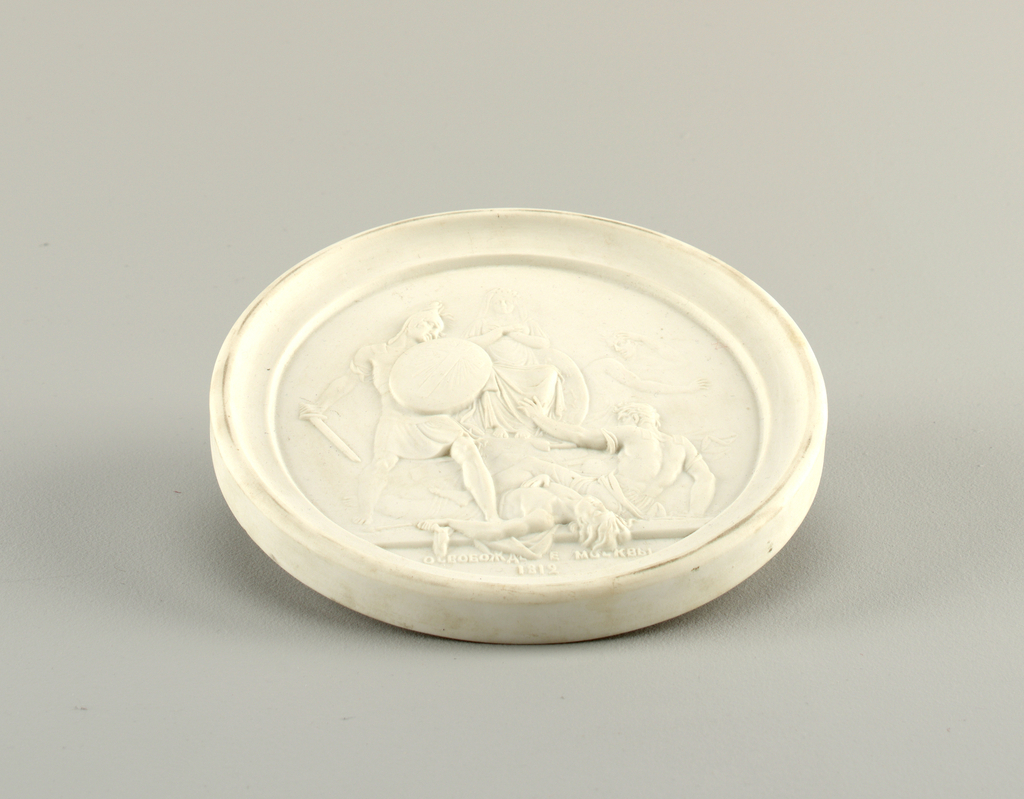 """Circular, with moulded rim; relief decoration of battle scene with soldiers in ancient Roman dress; inscription underneath (in Russian): """"The Liberation of Moscow 1812."""""""