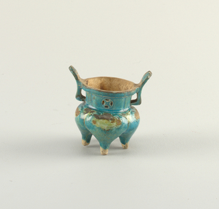 Incense Burner (China)