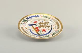 1917-1977 Plate