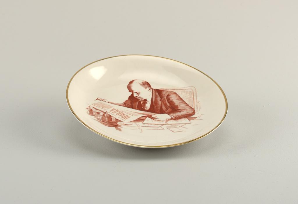 Lenin Reading Pravda Plate