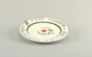 "Circular; in center painted with hammer, sickle, wheat, red star; around the border the inscription, in Russian, ""Hail to the Eighth Congress of Soviets 1920"""