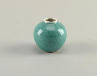 Vase (China)