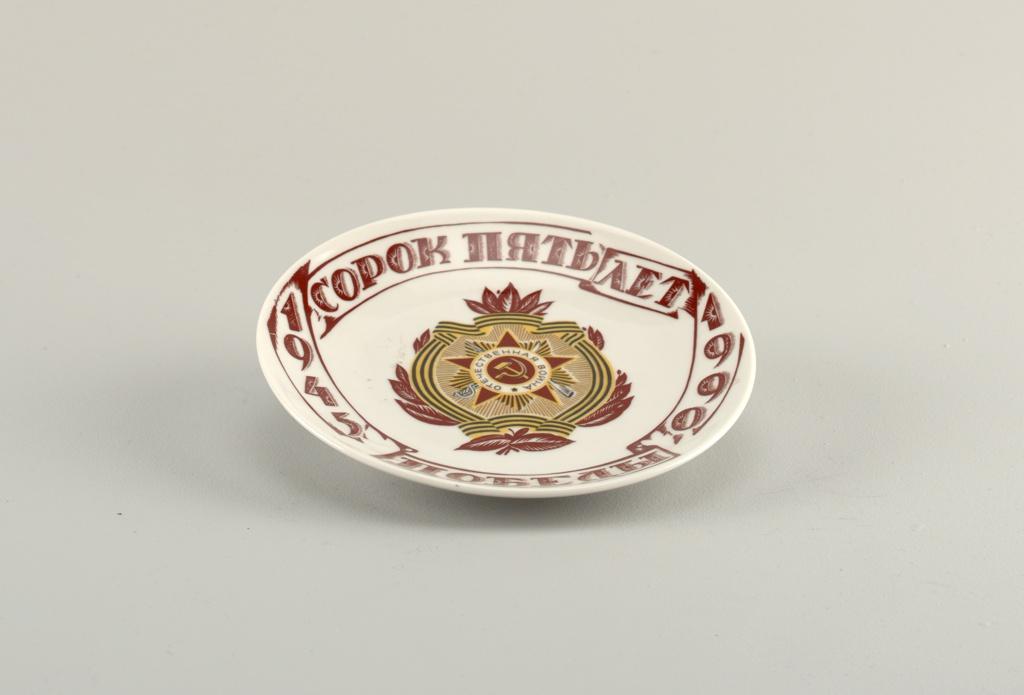 1945-1990 Plate, 1990