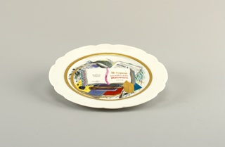 History of the October Revolution Plate