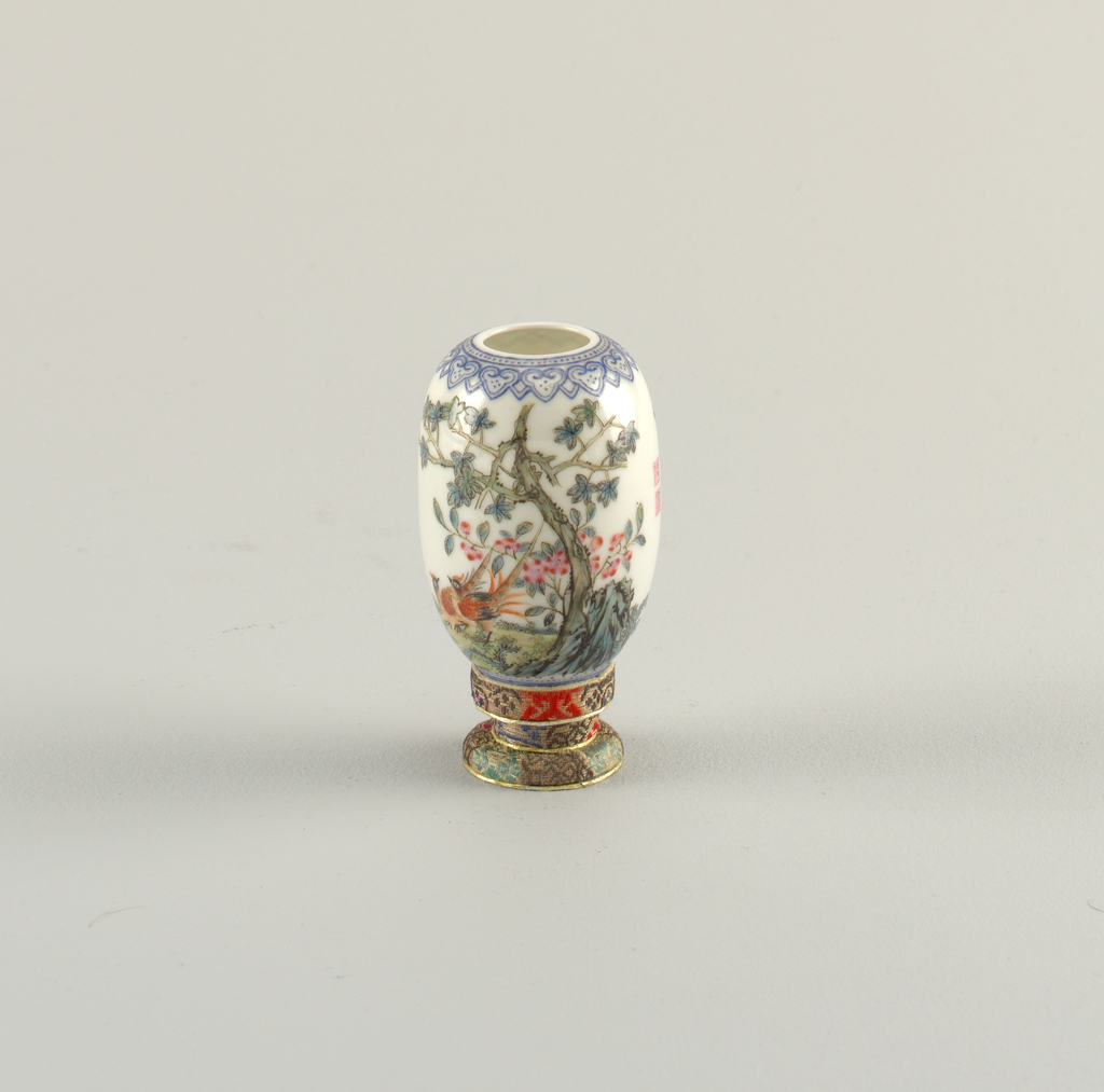 Vase And Stand (China)