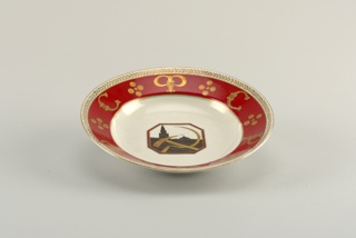 """Plate from """"Lenin"""" Service Plate"""