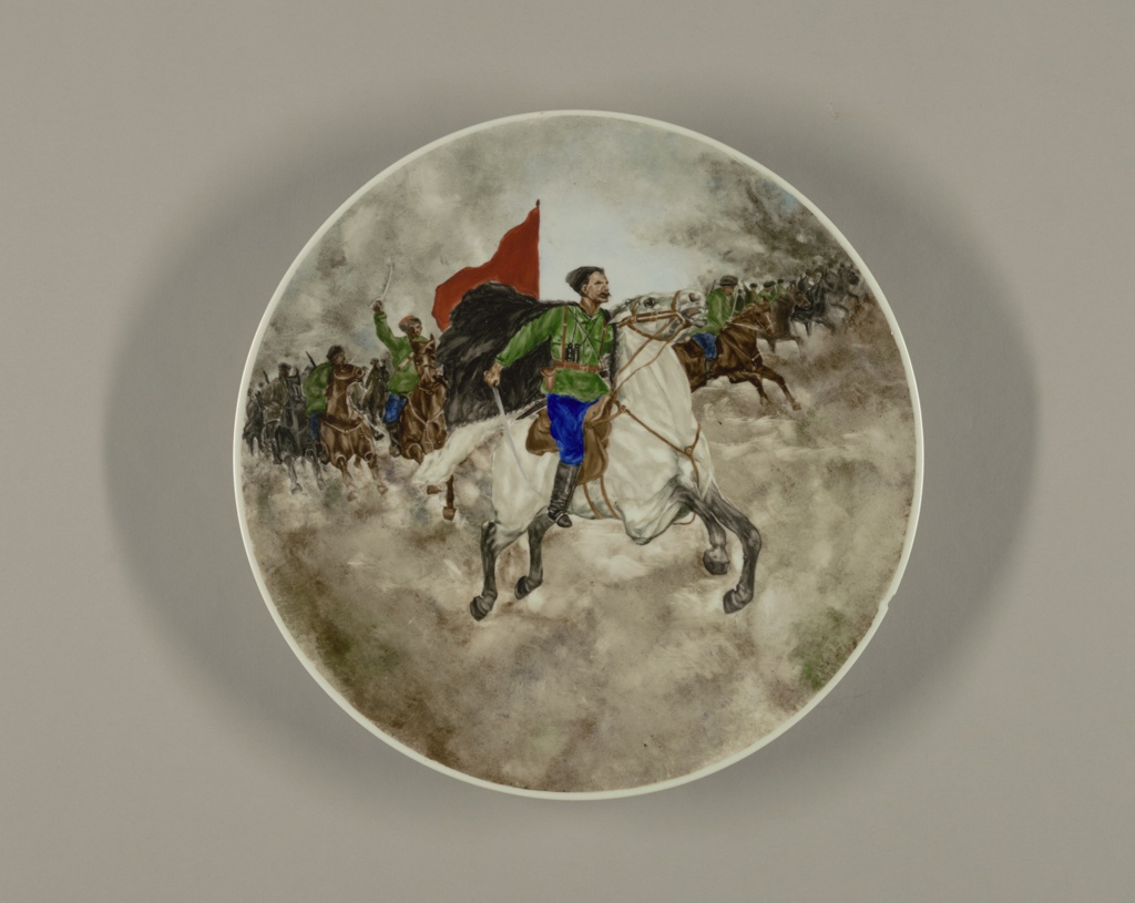 Circular; scene of soldier on horseback leading cavalry charge