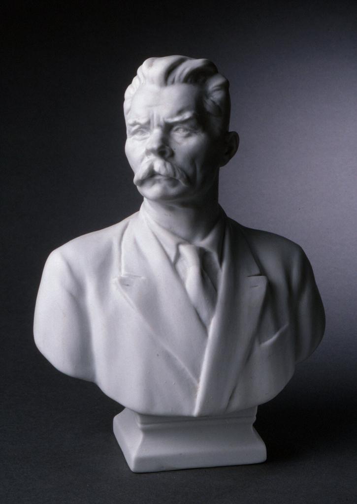 Bust of Maxim Gorky Figure
