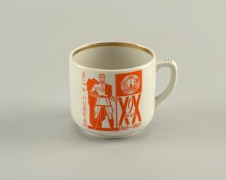 Victory Day Mug