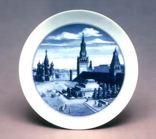 Red Square Plate