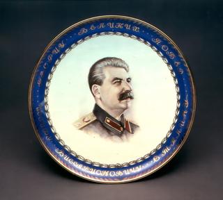 Portrait of Stalin Plate