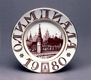 Olympiad 1980 Plate
