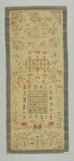 Chinese characters and ornament embroidered in color on cream-colored gauze.  Bound with flowered ribbon edged with satin.