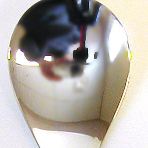 """""""Edo"""" Spoon, 1985"""