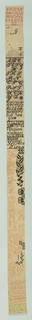 Long and narrow sampler embroidered largely in black on white, with alphabets, numerals, inscription, and leaf patterns.