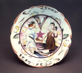 25 Oct. 1917-1922 Plate