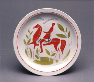 """Circular; in the center a stylized figure of Red Army cavalryman on horse; above, the inscription (in Russian) """"Red Cavalry;"""" predominantly red and light green"""