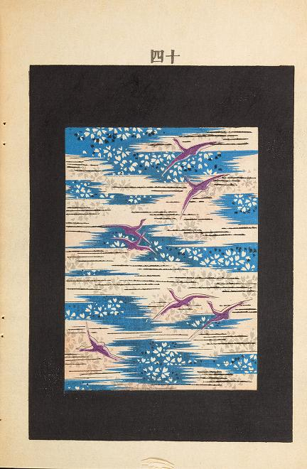 Periodical, Floral design from Bijutsukai, 1902