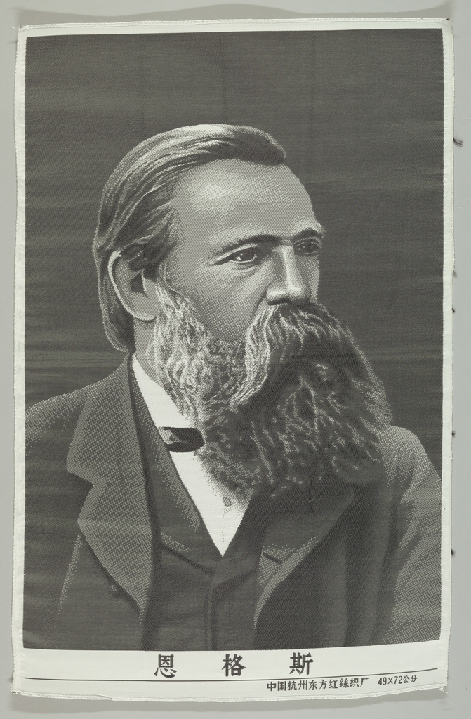 Black and white portrait of Frederich Engels (1820 – 1895). Chinese inscription at bottom.