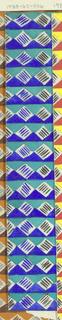 Drawing, Textile Design: Mantua