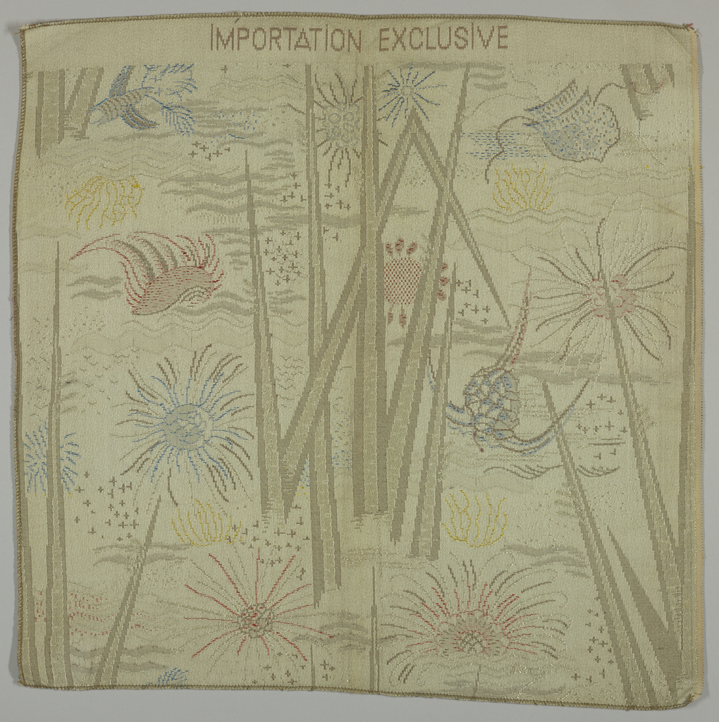 """Underwater plants.  Woven at top """"Importation Exclusive."""""""