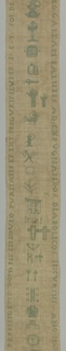 Long vertical panel with symbols of the Crucifixion, inscription and prayer. Possibly used as a stole.
