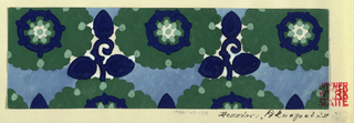 Pattern of arabesque-petalled blossoms in grayish-green and white with light blue dots and navy circles, with leaves and stems in navy in the interstices on a sky blue background.