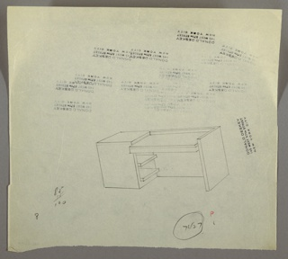 Drawing, Desk, ca. 1930s