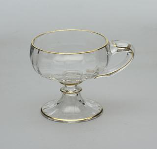 No. 196 Sorbet Cup