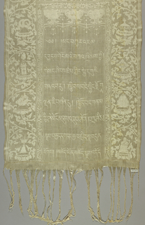 Long narrow pictorial panel with borders, incomplete at bottom. Field has a poem in the script used in Mongolian monasteries. Borders have a curving line enclosing Buddhist symbols. Top panel has precious objects set among cloud forms and a narrow fret border. At bottom, woven fabric with warp fringe attached.