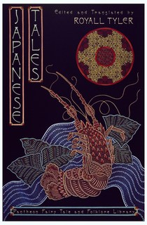 Design for front cover of book edited and translated by Royall Tyler. Images and text are of Japanese-inspired and Art Deco style. On black ground, illustration of a crayfish in stream, designed using various patterns of dots and lines in red, green, and blue. At top right, circle (sun/moon?) made up of various diamond and circle patterns in red and yellow. At top left, imitating Japanese design, title printed vertically in two rectangles with embellished corners. At top right, editor/