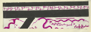 Pseudo-Greek key and stylized dragons in purple, black, and orange.