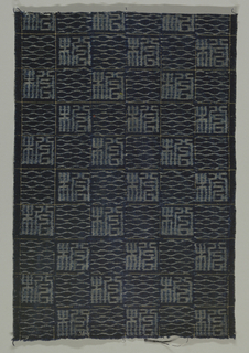 "Textile with checkerboard desing of two alternating geometric patterns created in the weft ikat or kasuri technique. Pattern described as ""seal script."""