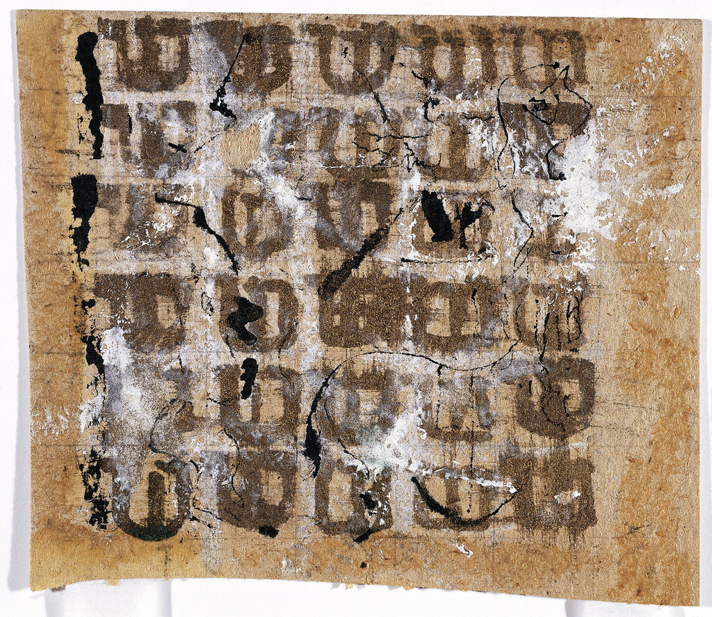 "Design uses the Hebrew Characters ""Shin,"" painted 5 times across and 6 times down.  Characters partly obliterated by splattered black ink and white gouache."