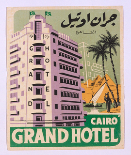 Luggage label with a multi-story hotel in the foreground and golden pyramids in the distance. Palm trees, a fishing boat on water, and a figure carrying a basket on her head occupy the middleground. Text in black, upper right, in Arabic letters; in white on green background, in lower margin: CAIRO / GRAND HOTEL.