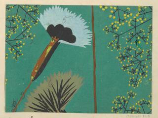 Drawing, Textile Design: Gartenstrauß (Garden Bouquet)