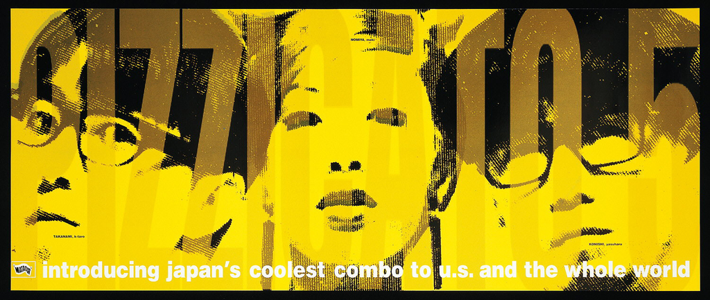"Poster announcing Japanese musical group, Pizzicato 5. Text layered over enlarged photographic images of the band members' faces. Matador Records logo in lower left corner, followed by text along bottom margin, ""introducing japan's coolest combo to u.s. and the whole world"". Band members' names in small type -- ""TAKANAMI, K-taro"" in lower left; ""NOMIYA, maki"" in upper center; ""KONISH, yasahara"" in lower right."