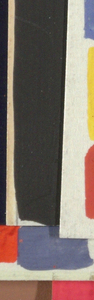 On black ground, partial view of a pattern with small multicolored spots.