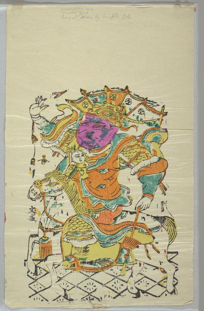 Print (China)