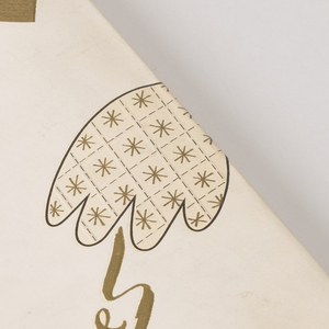 """Flat, vertical rectangular package, on the cover is a stylized face of Santa Claus in the manner of Saul Steinberg under which, between two mittens, is printed the name """"Hanes"""".  The fur trim on the cap, the pattern of the mittens and name """"Hanes"""" are embossed.   Printed in red, green, black and metallic gold on white."""