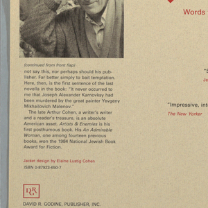 An arrangement of black, red, and blue rectangles and squares printed on tan ground. At right, a large red square with a tan circle inside spans the book cover and front jacket leaf. Printed text in black and red throughout. At back leaf jacket, black and white photillustration of the author. At back cover, printed critical reviews.