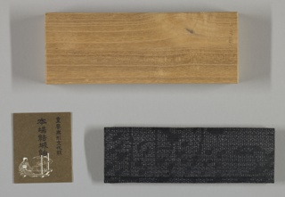 Silk Folding Case With Wooden Box (Japan)