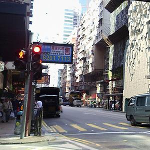 Sheung Wan Hotel (unbuilt), 2008