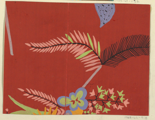 Large floral branch motif in blue, green, pink, and yellow on dark red ground.