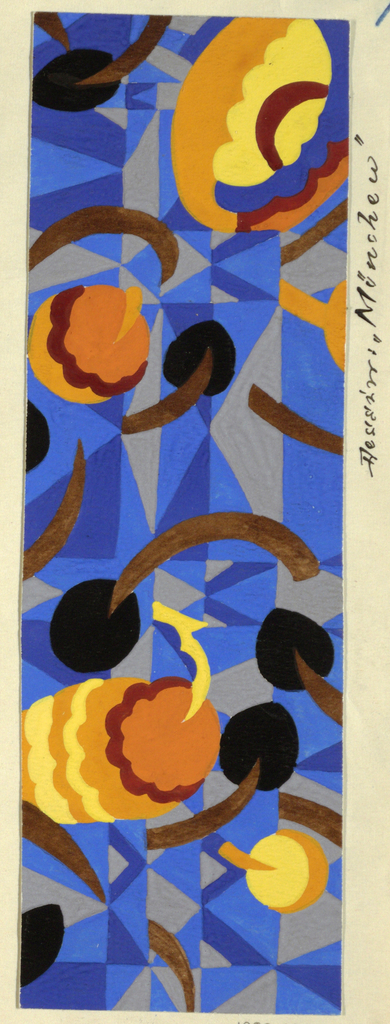 Pattern of scalloped vessel-like objects in yellows, oranges and brown; black round objects with brown stems attached; all on an abstract geometric pattern in bright blues and gray.